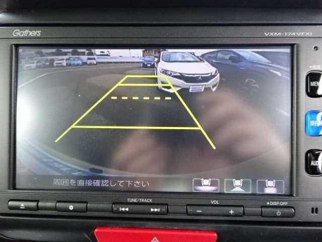 「ホンダ」「N-BOX」「コンパクトカー」「徳島県」の中古車9