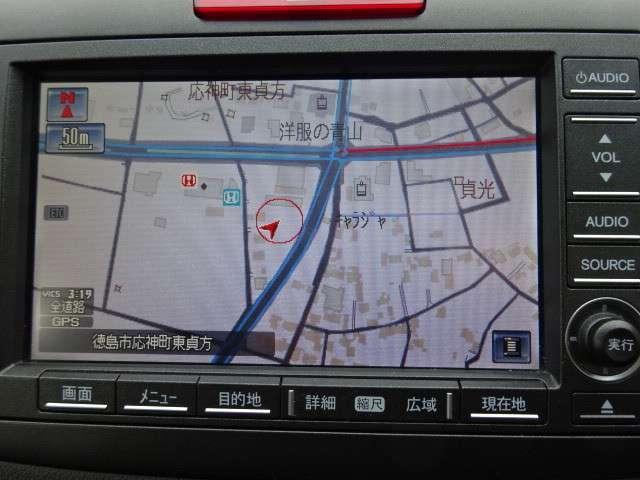 20G HDDナビ・Bカメラ・ETC(10枚目)