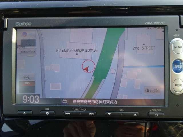 Gコンフォートパッケージ メモリーナビ・Bカメラ(10枚目)