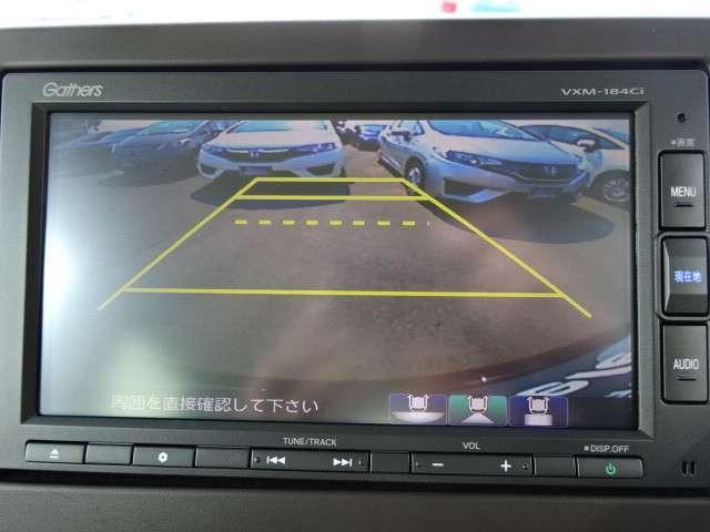 G・Lホンダセンシング メモリーナビ・Bカメラ・ETC(10枚目)