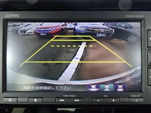 G・Lターボホンダセンシング メモリーナビ・Bカメラ・ETC(10枚目)