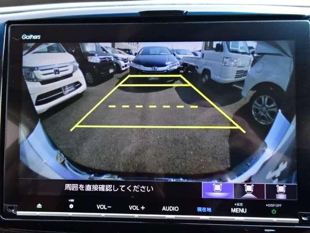 G・エアロ ホンダセンシング メモリーナビ・Bカメラ・ETC(10枚目)