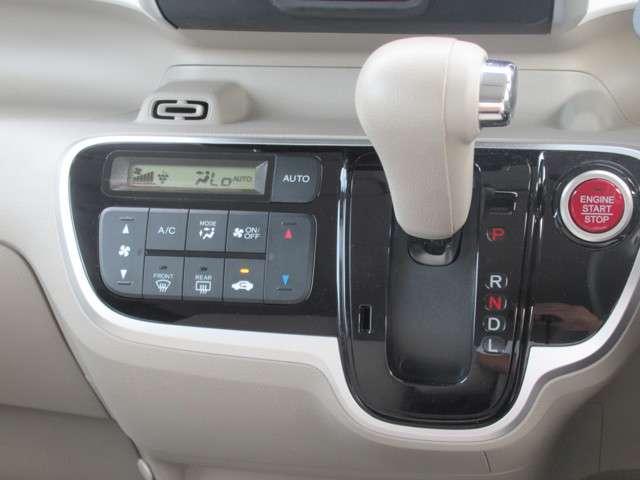 「ホンダ」「N-BOX」「コンパクトカー」「香川県」の中古車15