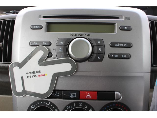 CDプレイヤーが付いています!好きな音楽を聴きながらドライブに出掛けてみてはいかがでしょう♪