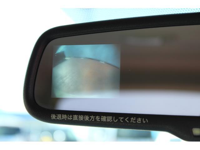 バックカメラの映像はバックモニタ内蔵ルームミラーで確認できます!