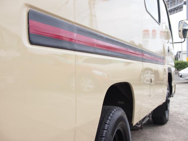 「その他」「エルフトラック」「トラック」「徳島県」の中古車14