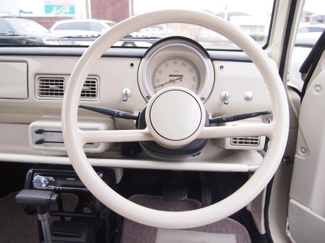 「日産」「パオ」「コンパクトカー」「徳島県」の中古車23