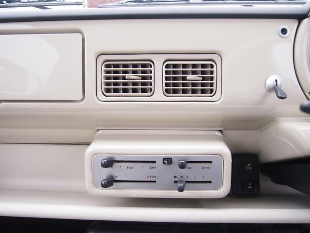 「日産」「パオ」「コンパクトカー」「徳島県」の中古車28