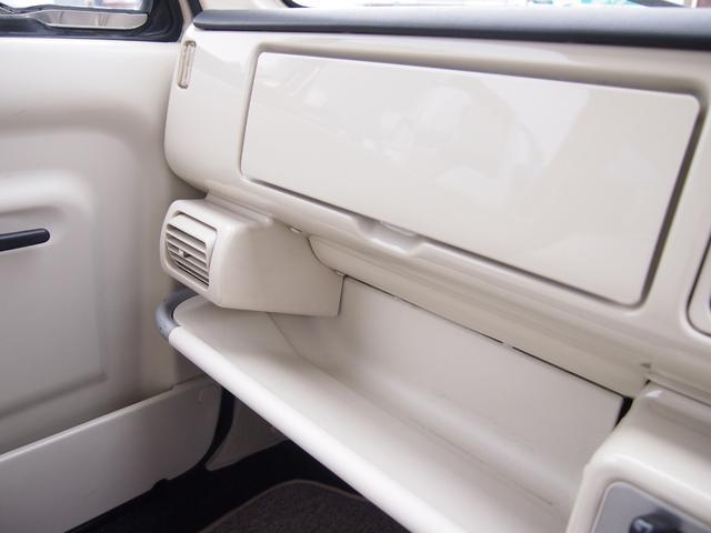 「日産」「パオ」「コンパクトカー」「徳島県」の中古車34