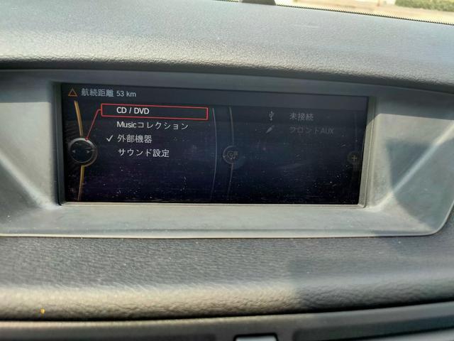 sDrive 18i サンルーフ HID HDDナビ ETC ディーラー車ワンオーナー(26枚目)