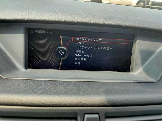 sDrive 18i サンルーフ HID HDDナビ ETC ディーラー車ワンオーナー(27枚目)