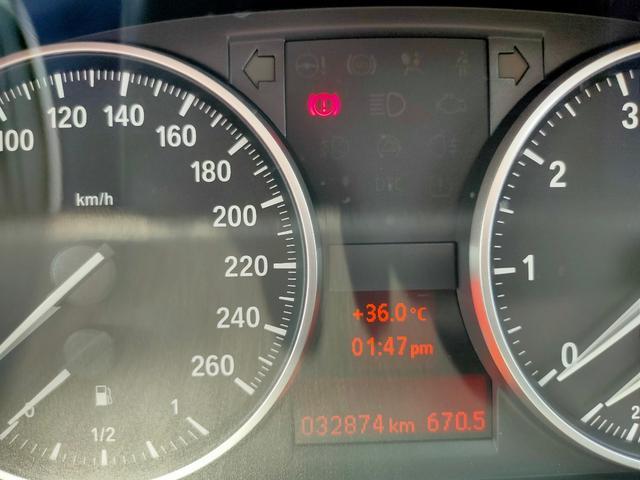 sDrive 18i サンルーフ HID HDDナビ ETC ディーラー車ワンオーナー(30枚目)