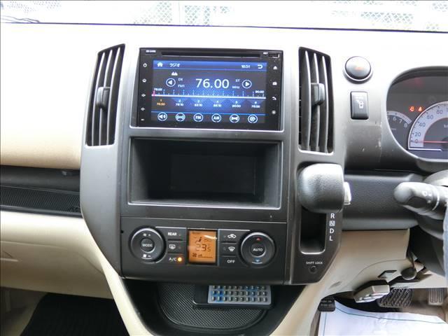 20G HDDナビエディション シートカバー 社外ナビ(10枚目)