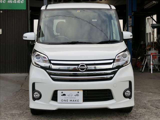 「日産」「デイズルークス」「コンパクトカー」「愛媛県」の中古車2