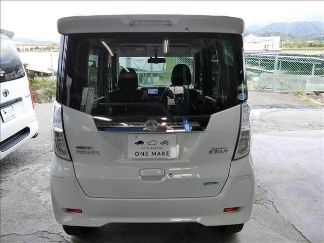 「日産」「デイズルークス」「コンパクトカー」「愛媛県」の中古車8