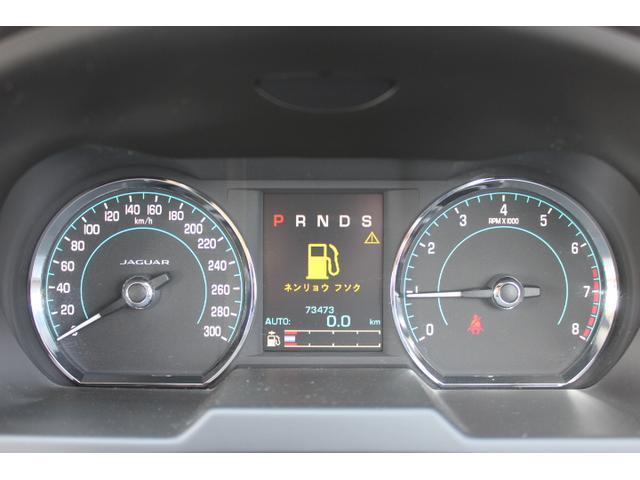 「ジャガー」「ジャガー XF」「セダン」「香川県」の中古車29