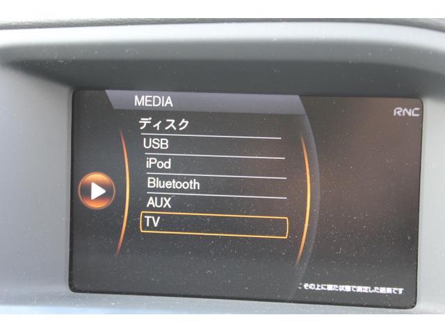「ボルボ」「ボルボ V60」「ステーションワゴン」「香川県」の中古車26