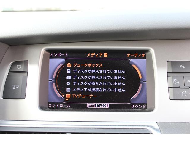 「アウディ」「Q7」「SUV・クロカン」「香川県」の中古車30
