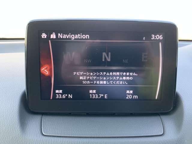 「マツダ」「デミオ」「コンパクトカー」「高知県」の中古車12