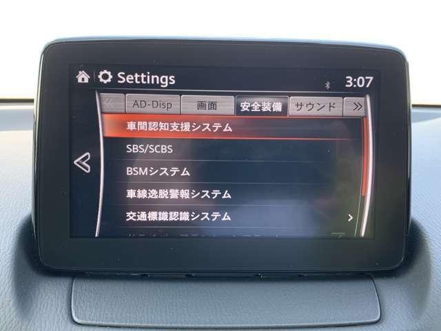 「マツダ」「デミオ」「コンパクトカー」「高知県」の中古車13