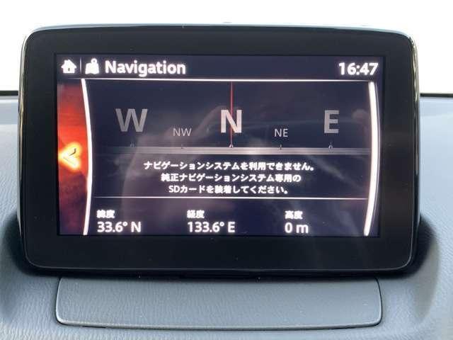 「マツダ」「デミオ」「コンパクトカー」「高知県」の中古車14