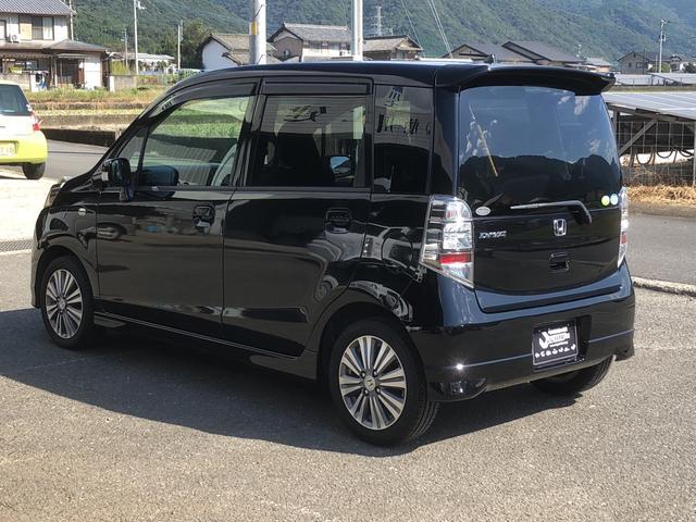 「ホンダ」「ライフ」「コンパクトカー」「徳島県」の中古車9