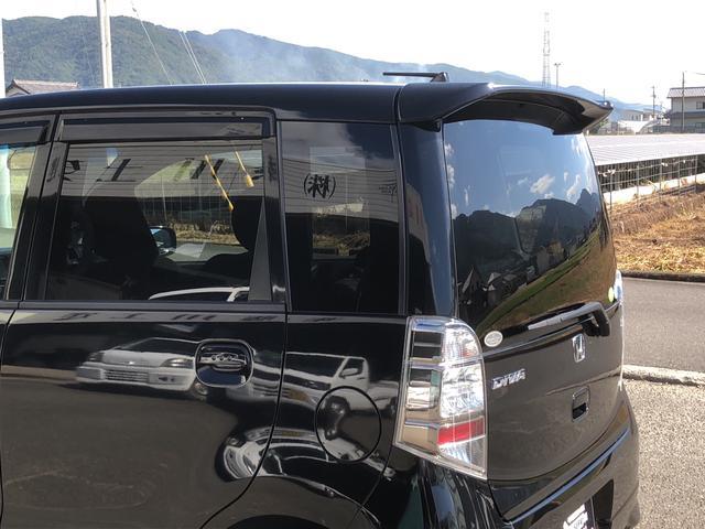 「ホンダ」「ライフ」「コンパクトカー」「徳島県」の中古車48