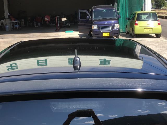 「ホンダ」「ライフ」「コンパクトカー」「徳島県」の中古車54