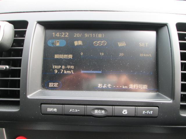 2.0GT ナビ スマートキー ETC 禁煙車 プッシュスタート HIDヘッド パドルシフト ターボ パワーシート タイベル交換込(15枚目)