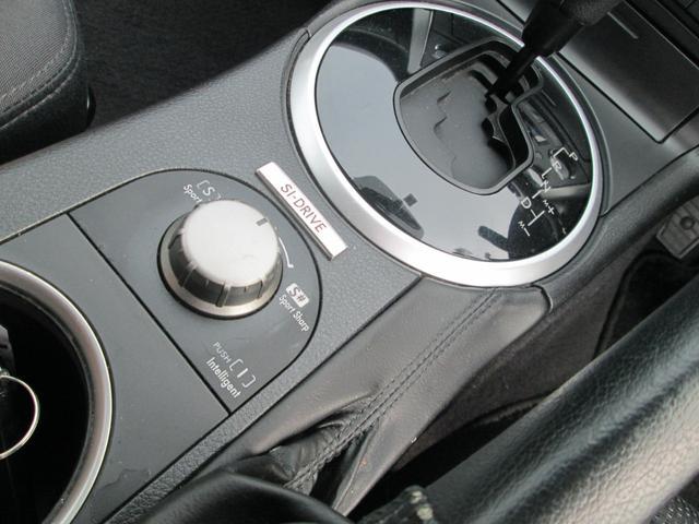 2.0GT ナビ スマートキー ETC 禁煙車 プッシュスタート HIDヘッド パドルシフト ターボ パワーシート タイベル交換込(16枚目)