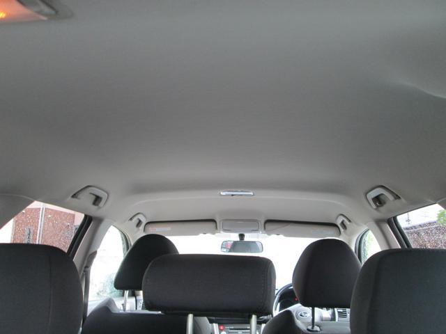 2.0GT ナビ スマートキー ETC 禁煙車 プッシュスタート HIDヘッド パドルシフト ターボ パワーシート タイベル交換込(19枚目)