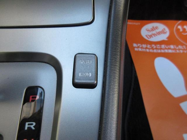 1.5i ナビ ETC 禁煙 ワンオーナー車 HDDナビ(19枚目)