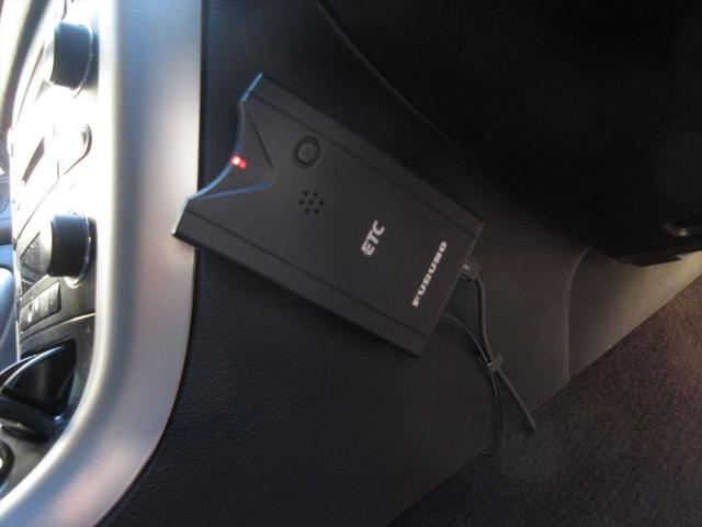2.5i Sスタイル ブラックインテリアセレ マッキントッシュ タイベル交換済 ETC オートクルーズ(23枚目)