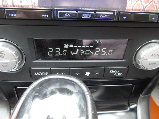 2.5i Siドライブ プッシュスタート クルーズコントロール STiリアスポイラー ナビTV 禁煙(21枚目)