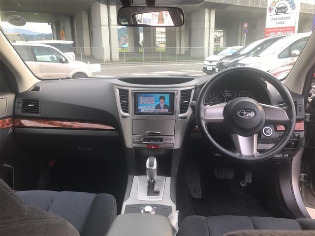 「スバル」「レガシィアウトバック」「SUV・クロカン」「愛媛県」の中古車15
