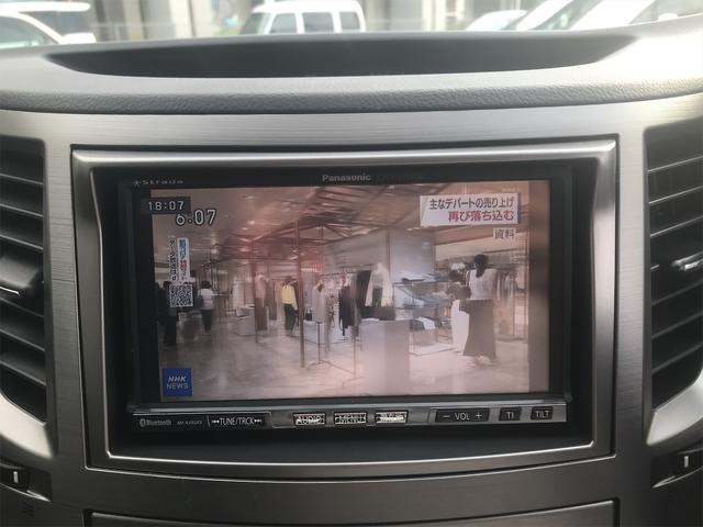 「スバル」「レガシィアウトバック」「SUV・クロカン」「愛媛県」の中古車18