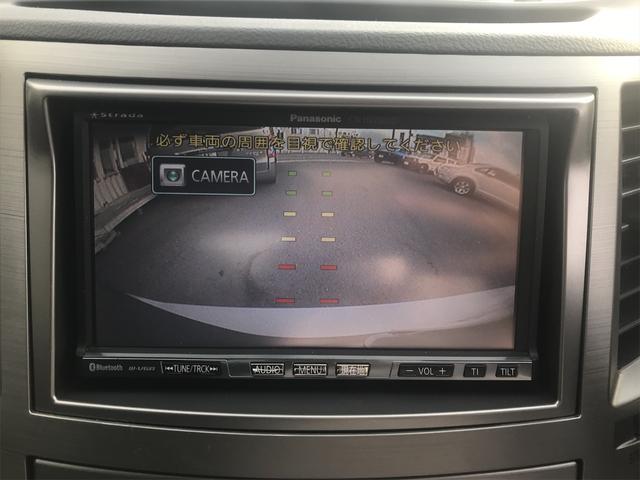 「スバル」「レガシィアウトバック」「SUV・クロカン」「愛媛県」の中古車19