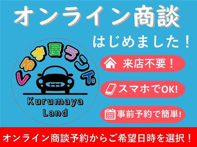「スバル」「レガシィアウトバック」「SUV・クロカン」「愛媛県」の中古車37