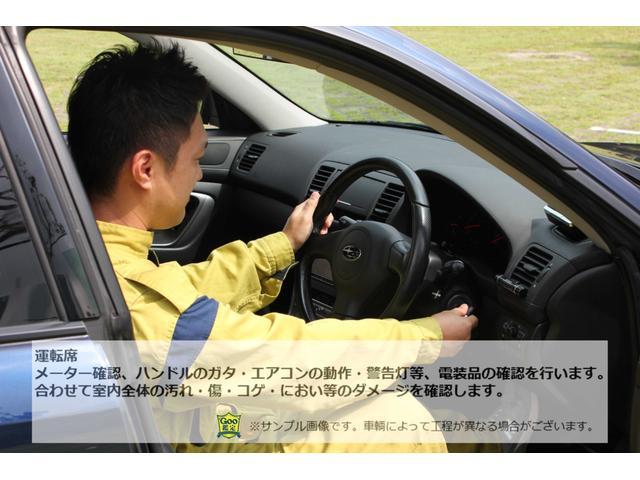 「スバル」「レガシィアウトバック」「SUV・クロカン」「愛媛県」の中古車38