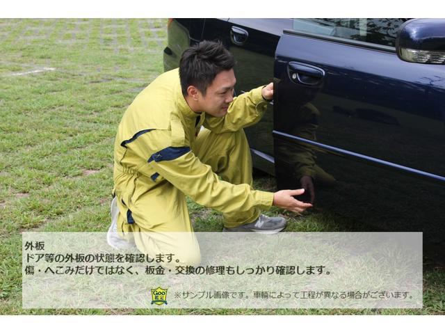「スバル」「レガシィアウトバック」「SUV・クロカン」「愛媛県」の中古車44