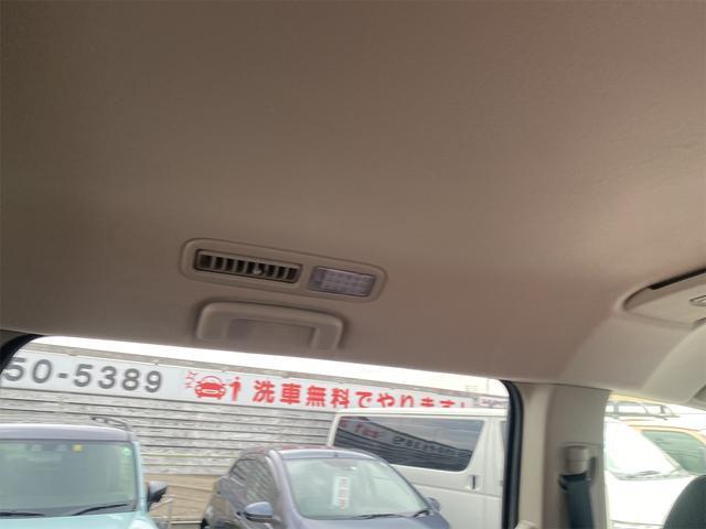 D パワーパッケージ リフトアップ グリルガード  新品タイヤホイル 両側パワースライドドア ナビTV バックカメラ フロントシートヒーター HIDヘッドライト ETC レーダー探知機(34枚目)