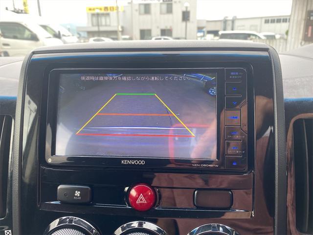 D パワーパッケージ リフトアップ グリルガード  新品タイヤホイル 両側パワースライドドア ナビTV バックカメラ フロントシートヒーター HIDヘッドライト ETC レーダー探知機(69枚目)