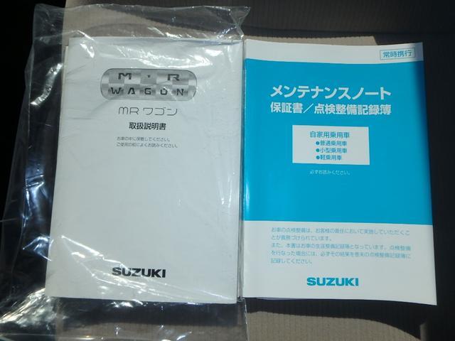 スズキ MRワゴン X キーレス CD エアバッグ ABS 記録簿