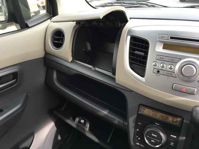 スズキ ワゴンR FX キ-レス CD アイドリングストップ ABS