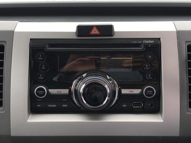 スズキ ワゴンR FX-Sリミテッド キーレス CDオーディオ アルミ