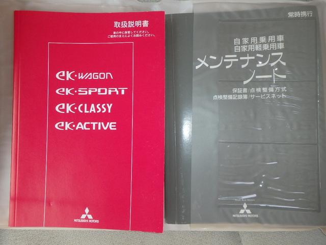 三菱 eKワゴン M キーレス CD AT ベンチシート エアコン パワステ