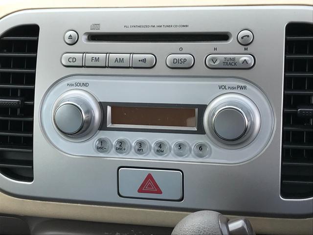 G CD シートヒーター キーレスエントリー ABS 記録簿(19枚目)