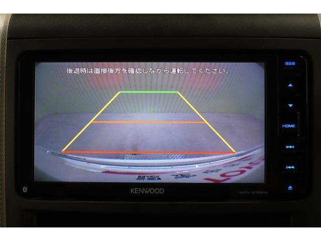 240S 両側電動スライドドア バックモニター スマートキ-(15枚目)