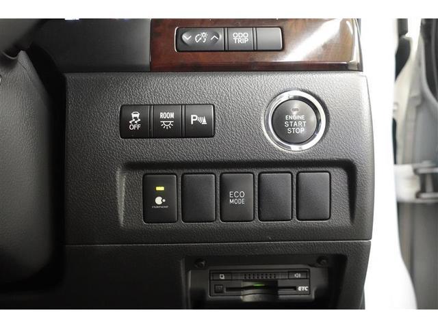 240S 両側電動スライドドア バックモニター スマートキ-(16枚目)