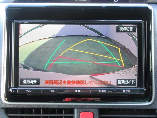 「トヨタ」「エスクァイア」「ミニバン・ワンボックス」「徳島県」の中古車12
